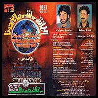 1997_03 Na Ro Zainab [a.s] Na Ro.mp3