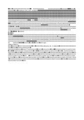 teste CRM.xls