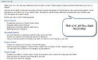 الموضوع الشامل لإشهار المنتديات في محركات البحث Y4_online