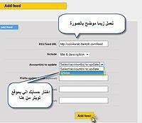 الموضوع الشامل لإشهار المنتديات في محركات البحث R7_online