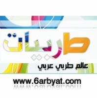 7- كاظم الساهر - يا صايغين الذهب.mp3