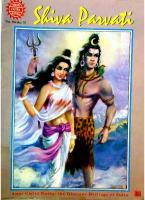 Amar Chitra Katha - Vol 506 - Shiva Parvati pdf.pdf