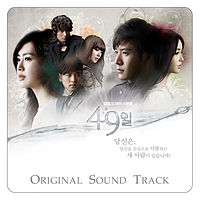 1 - 06.Tears are falling_Ost 49 days.mp3