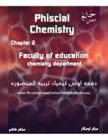 كيمياء فيزيائية.pdf