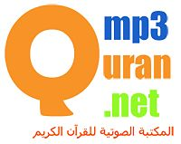 32 Surah As-Sajda.mp3