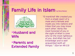 Family Life in Islam.ppt
