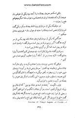 ketab1873_9.pdf