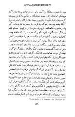 ketab1873_5.pdf