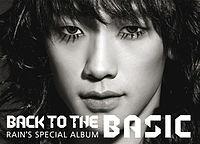 Rain (Bi) - Love Song.mp3