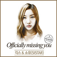 Geeks ft. Soyu (Sistar) - Officially Missing You, Too.mp3