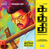 Kaththi Theme Music (Ringtone 1 ) (DesiBgms.Com).mp3