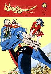 superman466.cbr