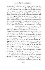 ketab1873_6.pdf