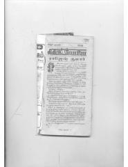 thigilroja-rajeshkumar -k3.pdf
