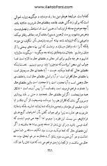 ketab1873_8.pdf
