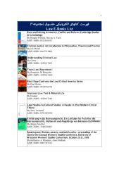 60- Law E-Books List 2.pdf