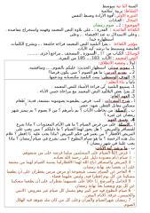 2صوم رمضان.doc