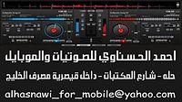 ♥ريمكس-جلال الزين-مادنك راسي2013-من احمدالحسناوي♥.mp3